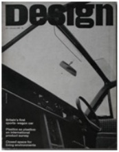 Design Issue #241 January 1969