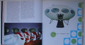 Design Und Alltagskultur - Pages 72-73