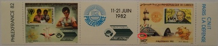 1982 Republique De Djibouti Perforated Strip - Two Stamps - PhilexFrance82