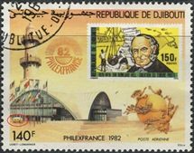 1982 Republique De Djibouti 1982 Stamp - PhilexFrance82