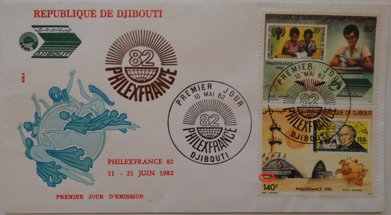 1982 Republique De Djibouti FDC - PhilexFrance82