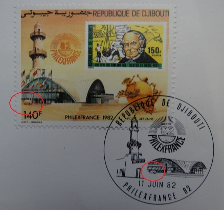 1982 Republique De Djibouti 1982 Stamps - PhilexFrance82 - Limited Edition Collectors Set - Detail