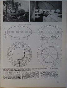 L'Architecture d'Aujourd'hui Page 93 [Russian Version]