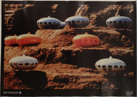 Poster - Mock Up Of Multiple Futuros On A Mountainside