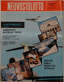 Neuvostoliitto Issue 12 1985 -  Back Cover