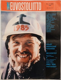 Neuvostoliitto Issue 12 1985 - Cover