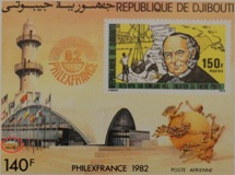 1982 Republique De Djibouti Die Proof - PhilexFrance82 - Detail