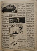 Tekniikan Maailma July 1973 Page 109