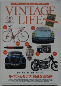Vintage Life #11 Autumn 2014 - Cover