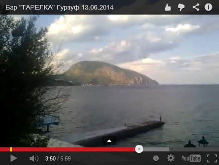 Futuro, Hurzuf, Yalta, Crimea - Youtube Video Still