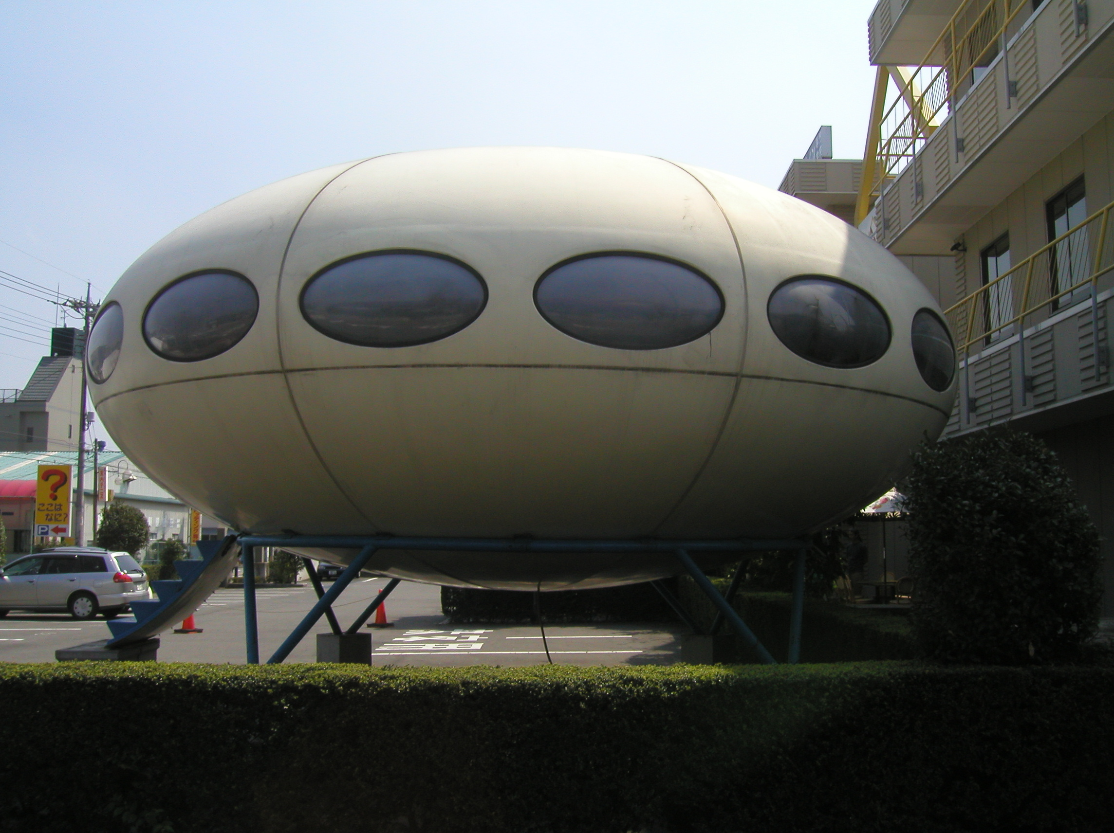 Maebashi Japan  city pictures gallery : The Futuro House Felica Academy, Maebashi, Japan Information ...