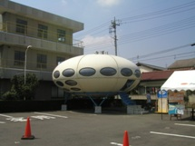 Futuro, Maebashi, Japan - Maniackers Design - Received Feb 2015 - 5
