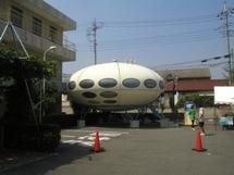 Futuro, Maebashi, Japan - Maniackers Design - Received Feb 2015 - 6