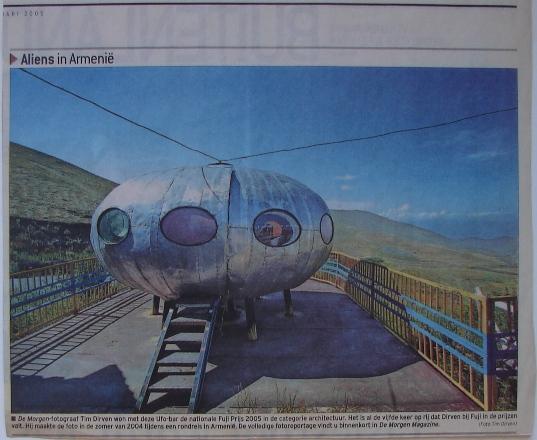 Futuro Lookalike - Armenia